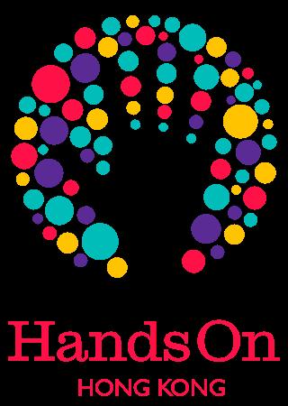 Handson Hong Kong Logo